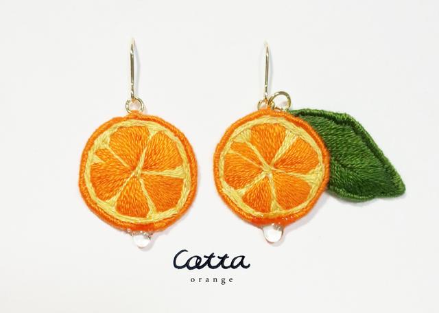 オレンジのピアス