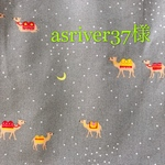【asriver37様 】order