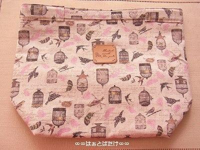 バッグインバッグ|鳥・鳥かご×薄紫羽柄|ランチバッグにも