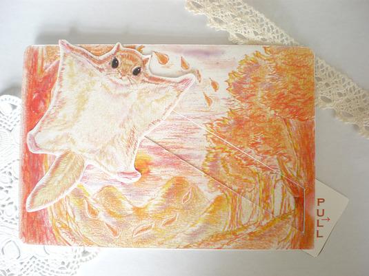夕焼けのムササビカード