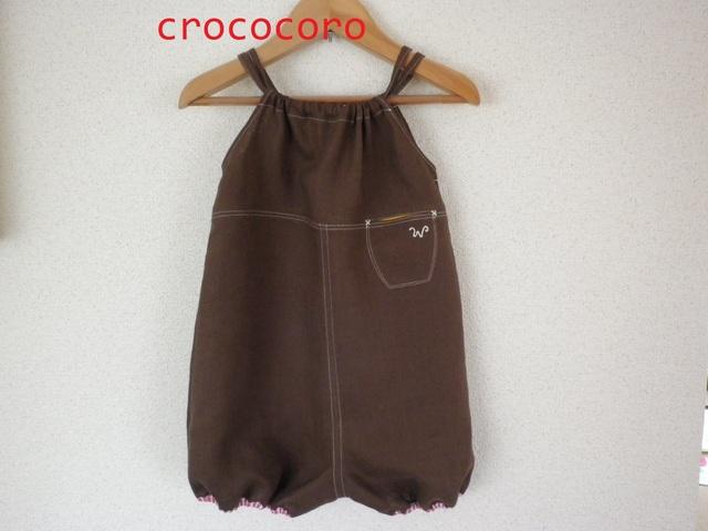 チョコレート色リネン100%の楽チンオールインワン