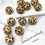 16pcs)animal print wood beads