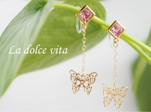 ✧ Petit treasure ✧ *papillon* SWAROVSKI ゆらゆら 揺れる