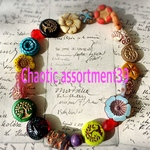 【Chaotic assortment39】czech beads JIRI assortment 20コセット