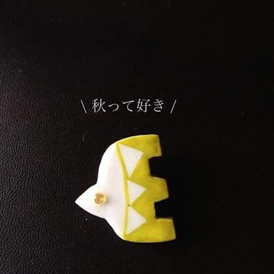 10月の鳥ブローチ(からし色)
