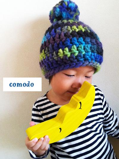 キッズ用 ふんわり毛糸で編んだあったかニット帽 ブルーMIX