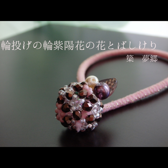 ぽんぽんヘアゴム ピンク
