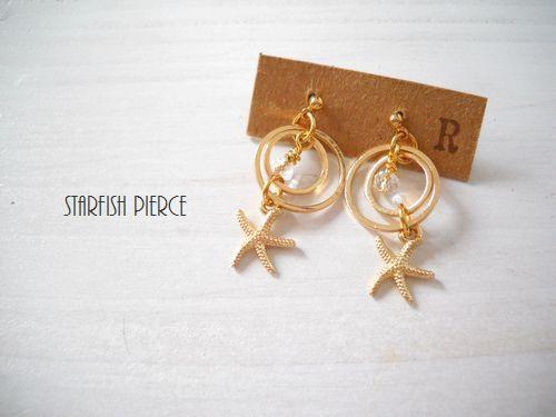 starfish pierce (������ݥ��ȥԥ���)