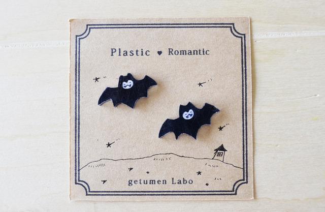 コウモリピアス【plastic?Romantic】