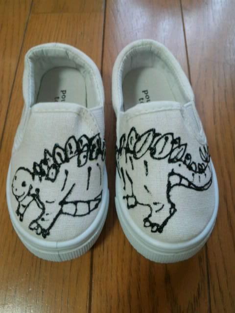 恐竜柄スリッポン ステゴサウルス お名前入り