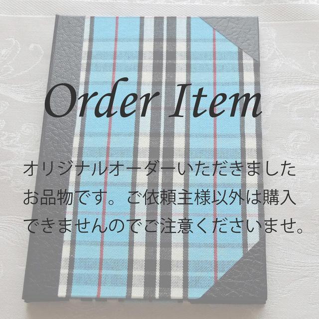 【Order Item】 送料無料 tomiの旅ファイル