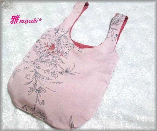 淡いピンクラメ植物柄絹リバーシブルバッグ