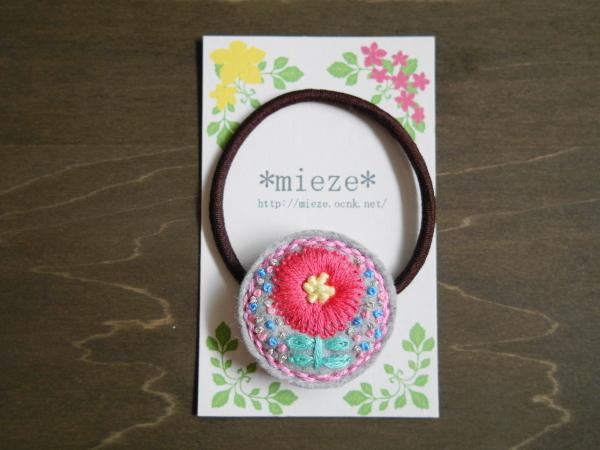 #B04 お花刺繍のフェルトヘアゴム