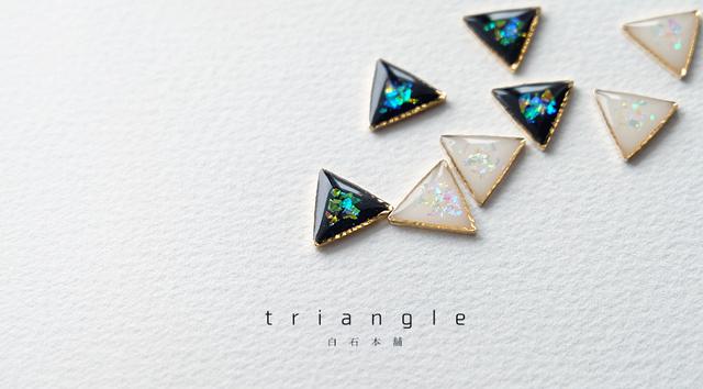 triangle(イヤリング/レジンアクセサリー)