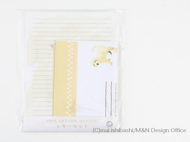 ゴールデンレトリバーのイラストレターセット(便箋&封筒)