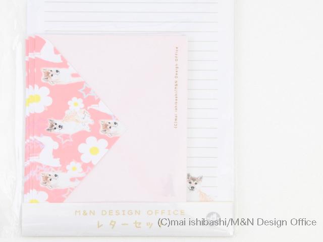 柴犬のイラストレターセット/ピンク(便箋&封筒)