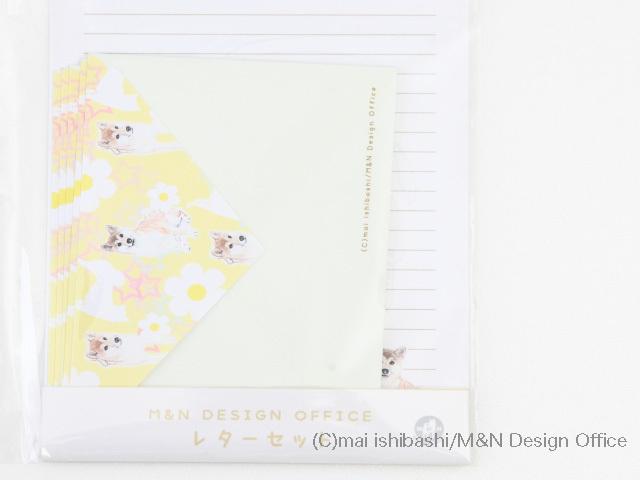 柴犬のイラストレターセット/イエロー(便箋&封筒)