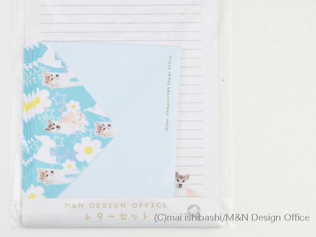 柴犬のイラストレターセット/ライトブルー(便箋&封筒)