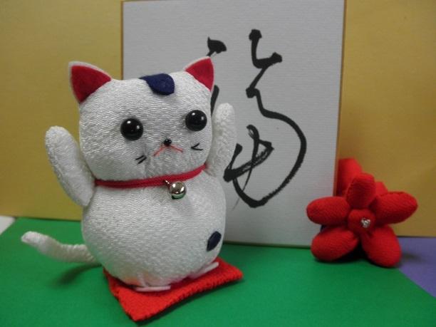 福招き猫(筆字「福」小色紙と花クリップリバーシブル付き)