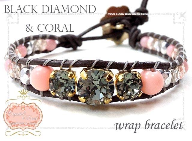 【優しさ・女性らしさ】ブラックダイヤモンド×コーラル革紐 ブレスレット?