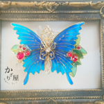 幸せの青い蝶バレッタ(hair ornaments of Happy blue butterfly)