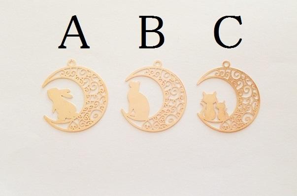 銅99%高品質メタルパーツ B 5枚
