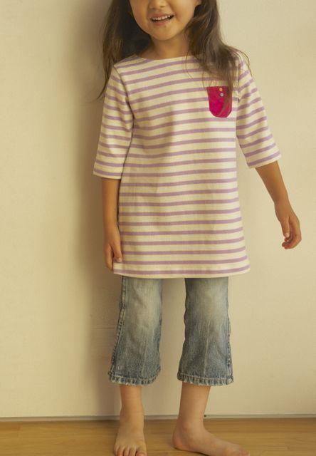 【size100】kidsしましまボートネックTシャツ(チュニック丈)