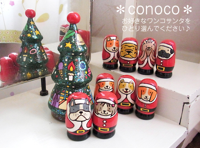 Dog☆X'mas☆マトリョーシカ・クリスマスツリー*