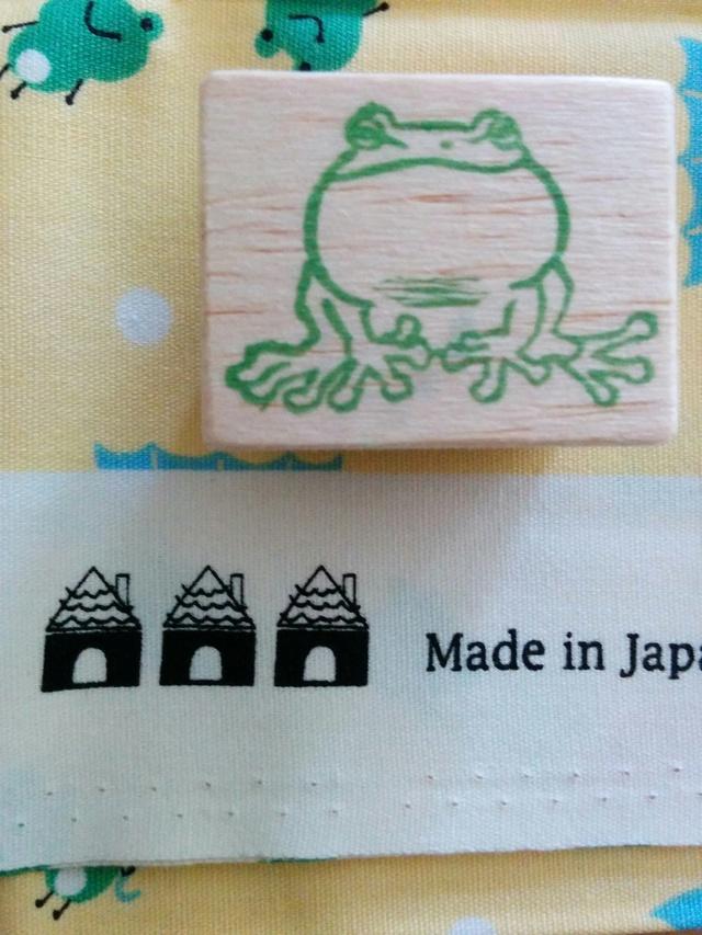 【アウトレット】プックリ蛙はんこ/消しゴムはんこ