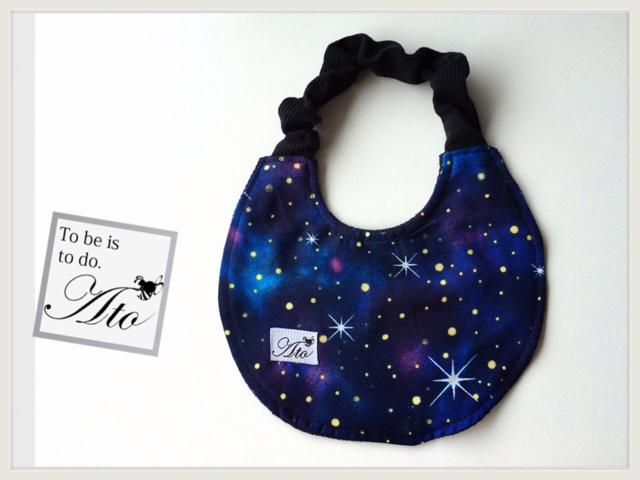 再販 お名前入り*<青の空&緑の空> 星空のスタイ?ちいさな小さなプラネタリウム「ミンネのプラネタリウム2015」