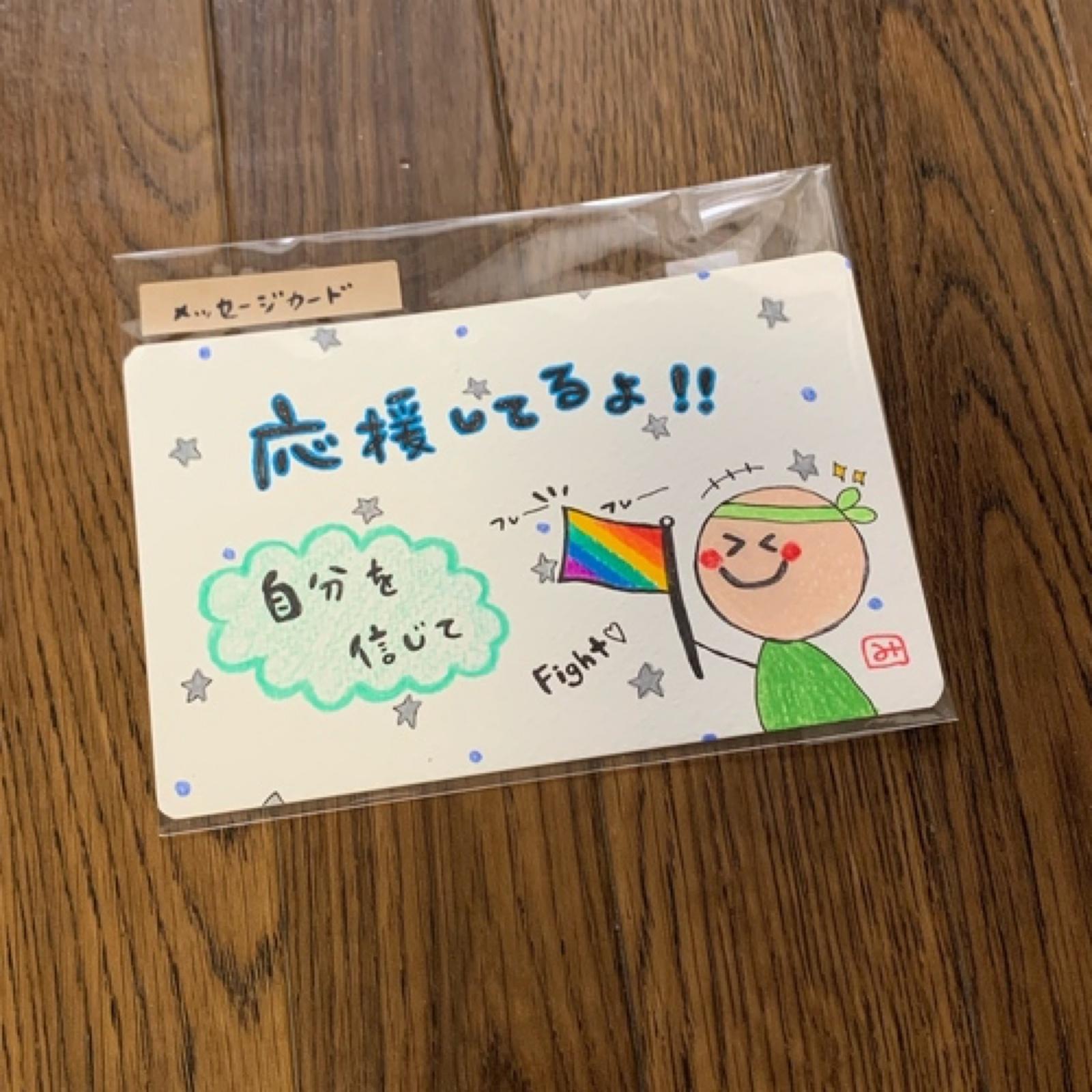 カード 手書き メッセージ 人気イラストレーター・カモさんが教える、素敵なメッセージカードを描くコツとは?|マナトピ