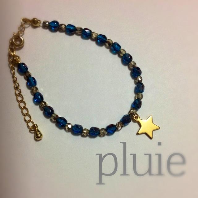 ブルー系 ビーズブレスレット 星