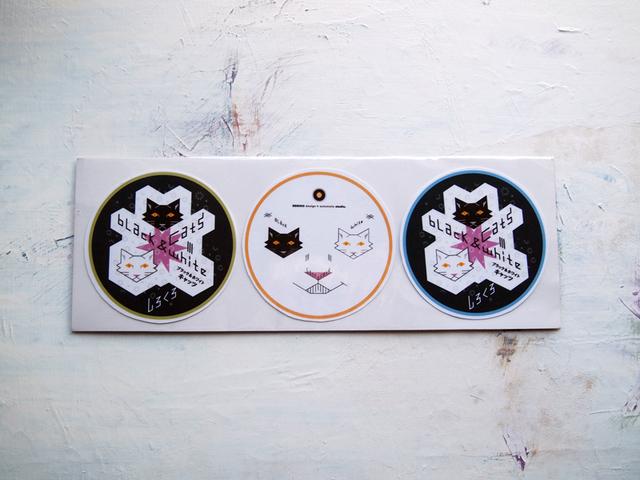 ニヤリ猫コースター3色1組