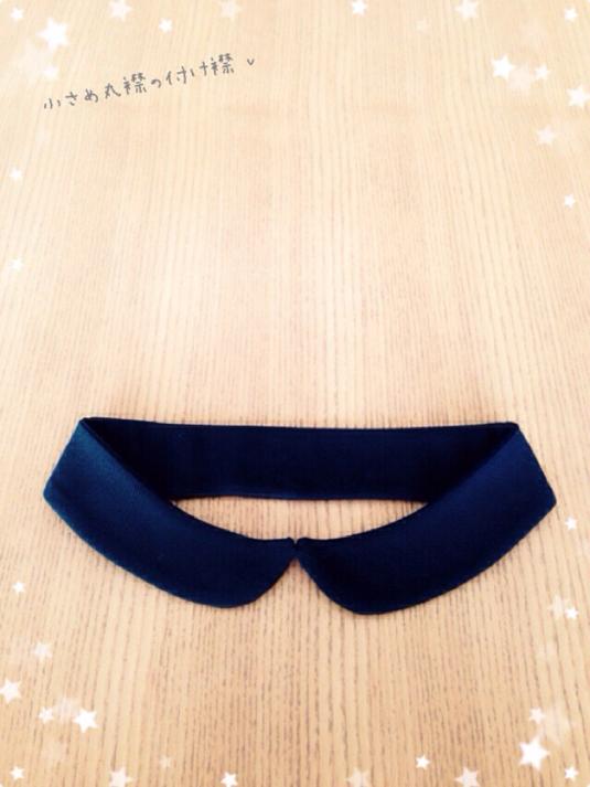 小さめ丸襟の付け襟 v