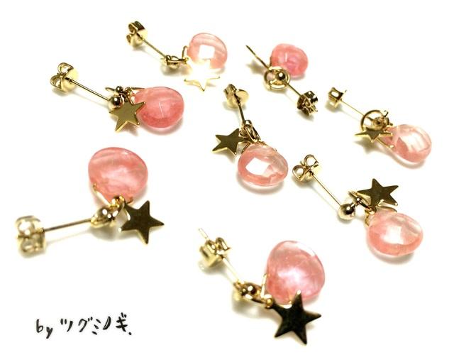 桜貝みたいなガラスと星のピアス