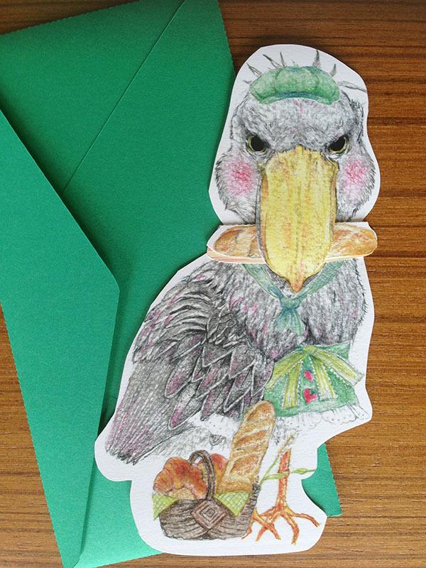 【新作】ハシビロコウさんのお手紙カード *パン屋さんバージョン