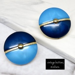 BLUE(2pcs)vintage buttons