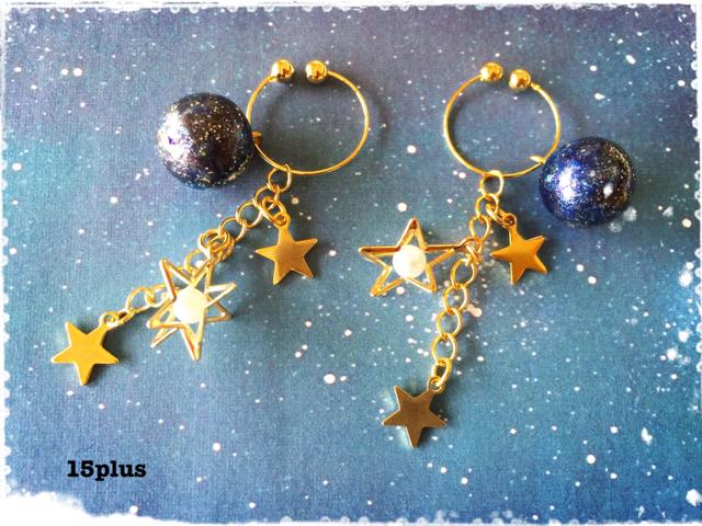 流れ星のイヤリング