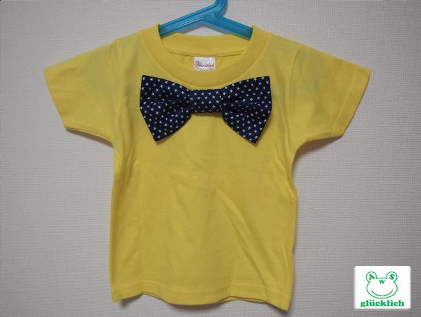 着せ替え可能!蝶ネクタイTシャツ/100サイズ/イエロー