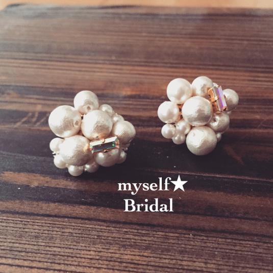 Bridal  たっぷりパールのピアス