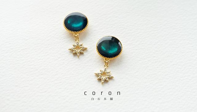 coron (イヤリング/レジンアクセサリー)