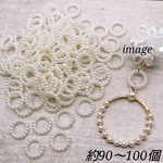 【chmm3779pprr】【約90個~100個】pearl ring parts