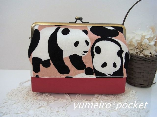 おおきなパンダの通帳&お薬手帳ポーチ(ピンク)