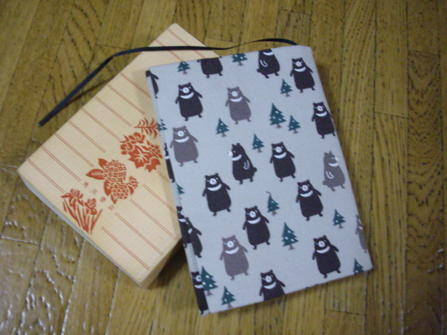 森のクマさん文庫本用ブックカバー
