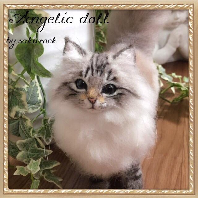 羊毛フェルト サイベリアン 猫 ねこ ブ...