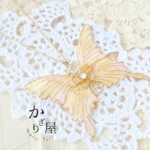 フローラルカラーの蝶ネックレス〜Citrus fragrance〜(Necklace of butterfly 〜Citrus fragrance〜)