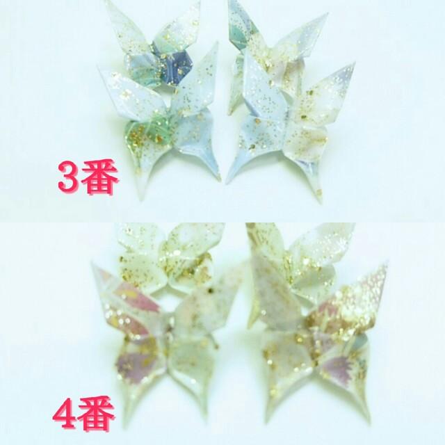 簡単 折り紙:折り紙 蝶々-minne.com