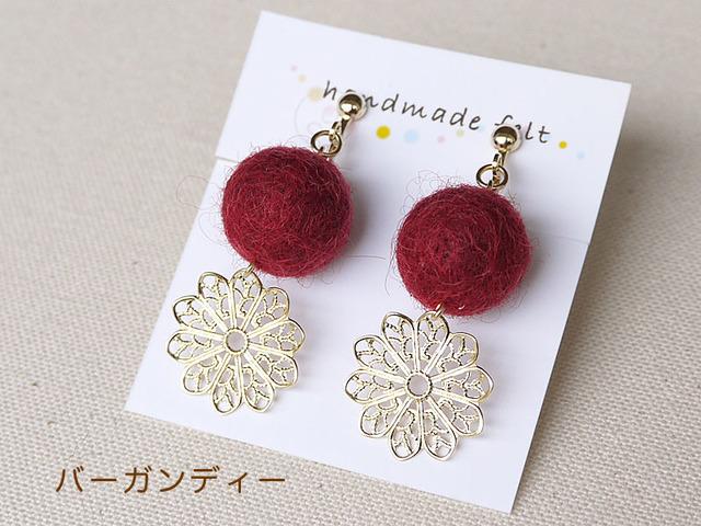 秋色バーガンディ か〜るいフェルトイヤリング・ピアス(花形のメタルパーツ付き)