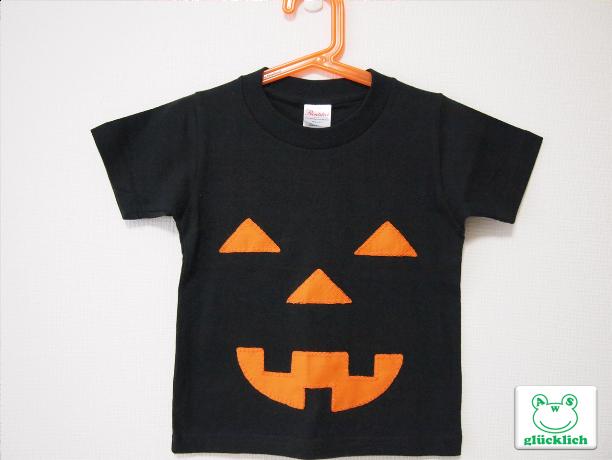 ハロウィンTシャツ/80〜130サイズ
