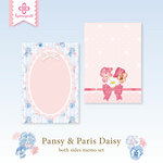 【Pansy & Paris daisy-blue-】両面メモ